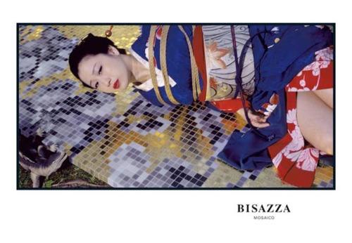 Bisazza Ad Campaign 2009